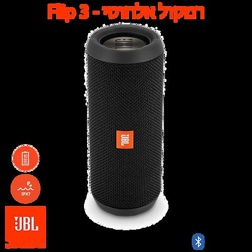 רמקול אלחוטי JBL Flip 3