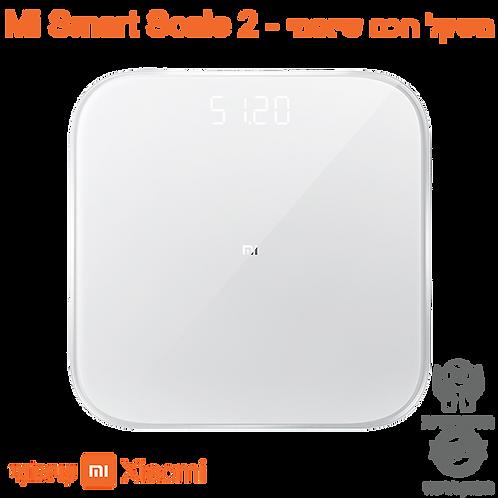 משקל חכם דור 2  Mi Smart Scale