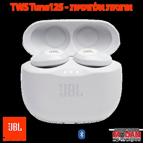 אוזניות אלחוטיות JBL TWS Tune125