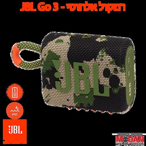 רמקול אלחוטי JBL Go 3