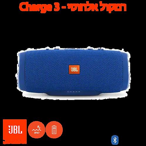 רמקול אלחוטי JBL Charge 3