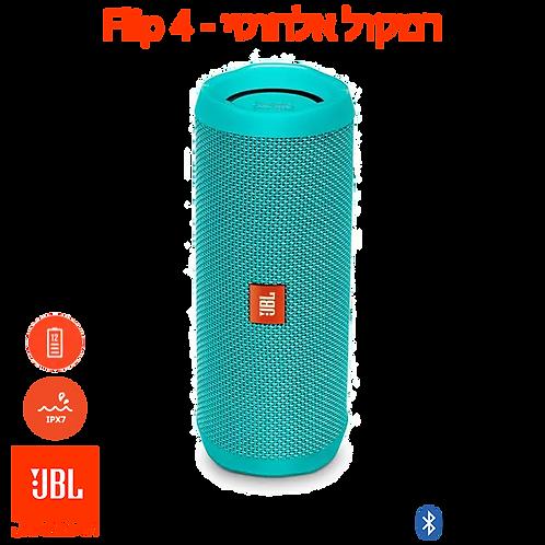 רמקול אלחוטי JBL Flip 4