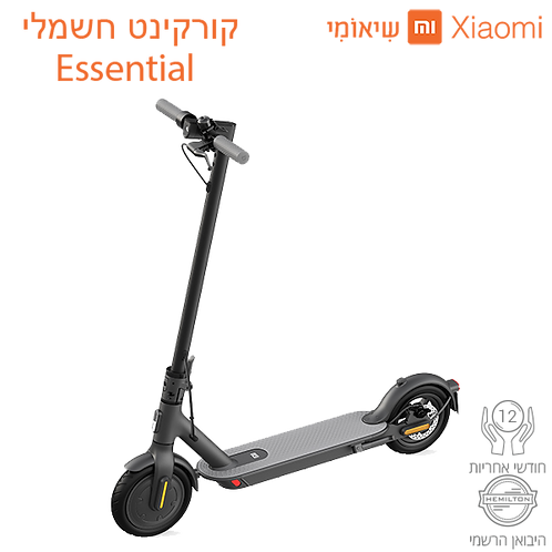 קורקינט חשמלי Mi Electric scooter Essential