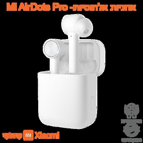 אוזניות אלחוטיות Mi AirDots Pro