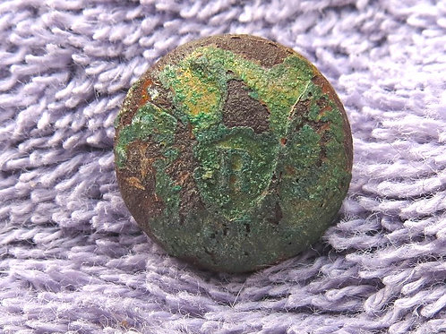 "Eagle Infantry ""R"" Button, Picketts Mill, Ga"
