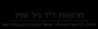לוגו לוויקס.png