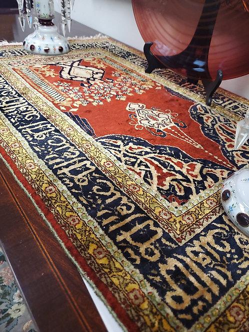 Small Silk Rug Made in Iran