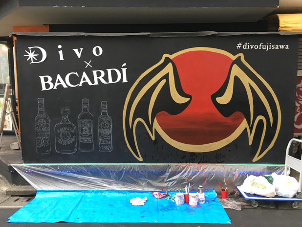 BACARDI  × Divo