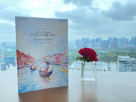 Buono! Buono! ITALIA FAIR 2021