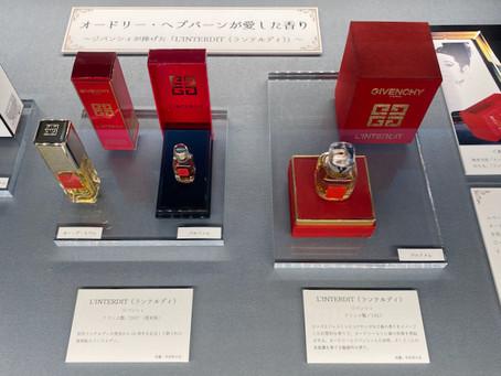 磐田市香りの博物館へ