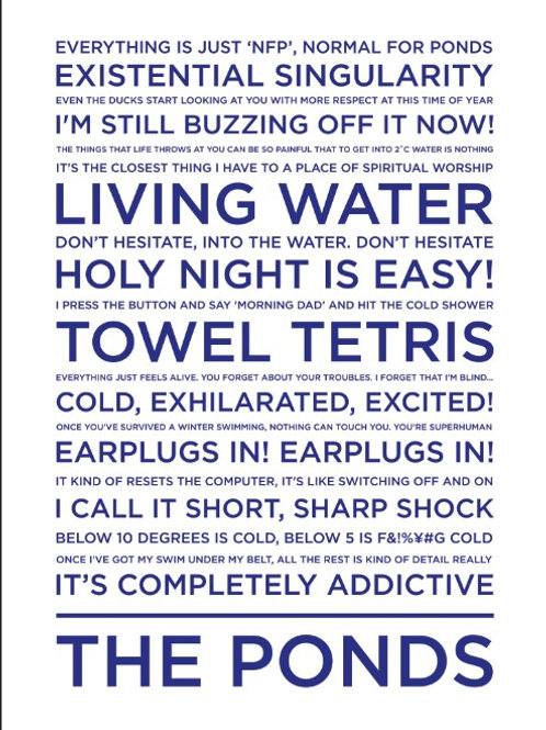 The Ponds' Quotes Poster (A4)