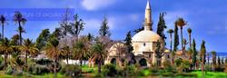 Larnaka Tekke