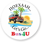 Buses - Contact Us