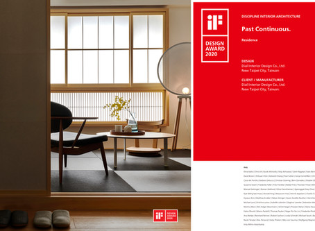 2020 iF Design 室內建築住宅空間獲獎