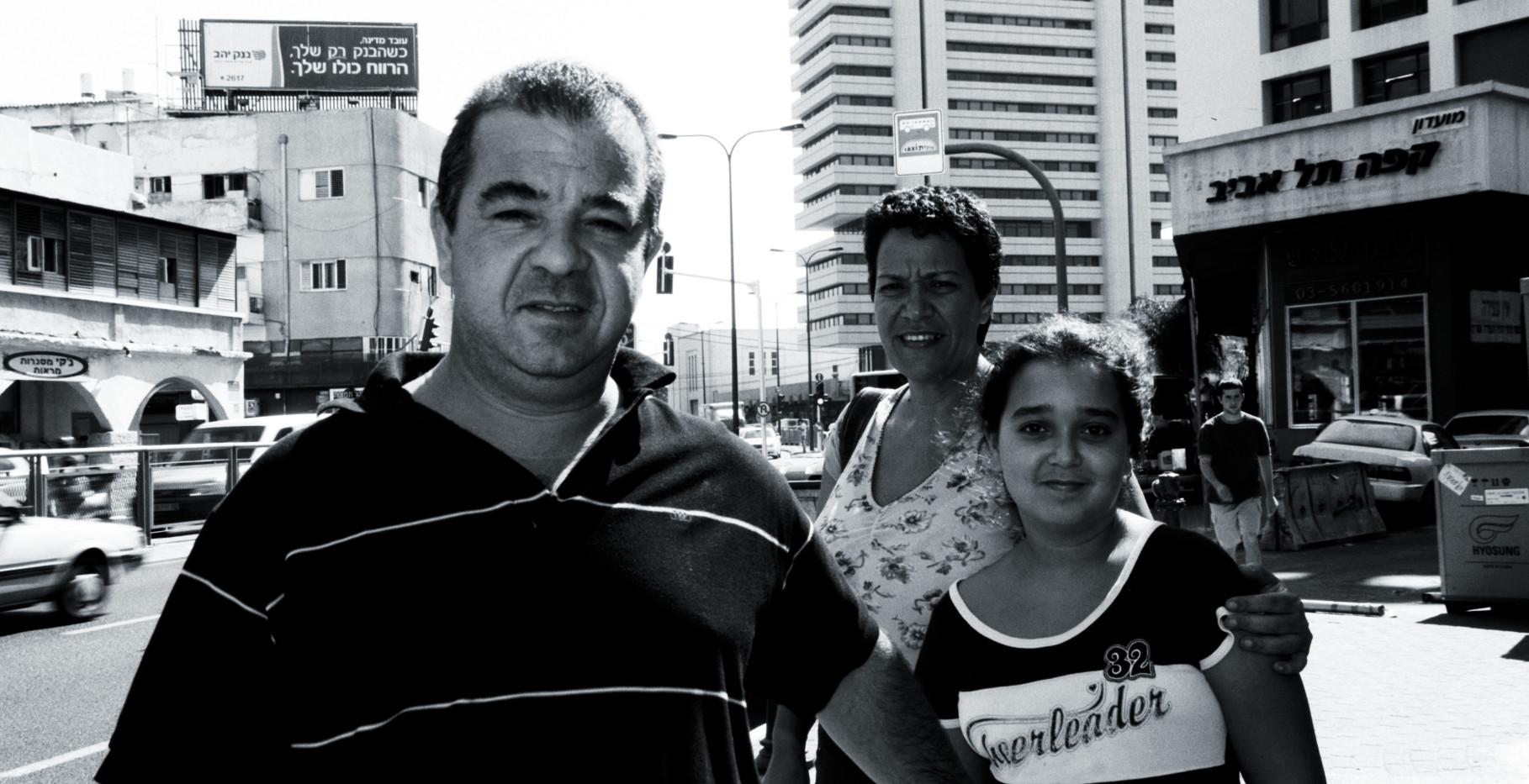 Israel, 2005