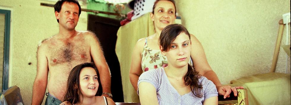 Israel, 2008
