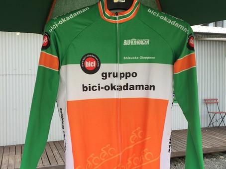 gruppo bici-okadamanジャージ追加しました