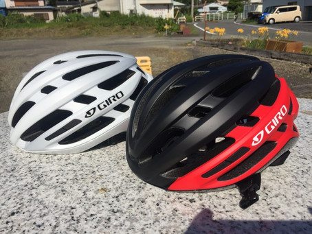 GIROヘルメット(AGILIS)