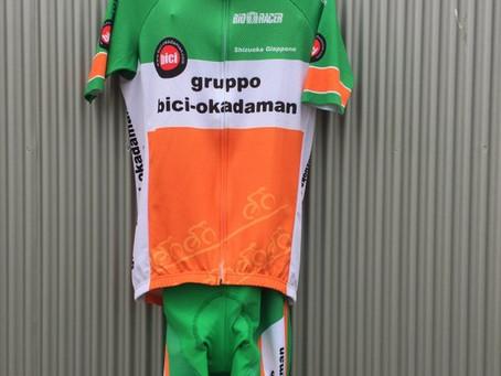 gruppo bici-okadamanウェアの注文について