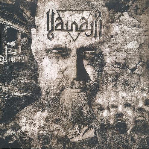 VAINAJA - Kadotedut (LP)