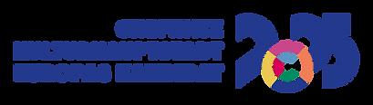 CWE_C2025_Logo-Quer_06.2020_RGB_01.png