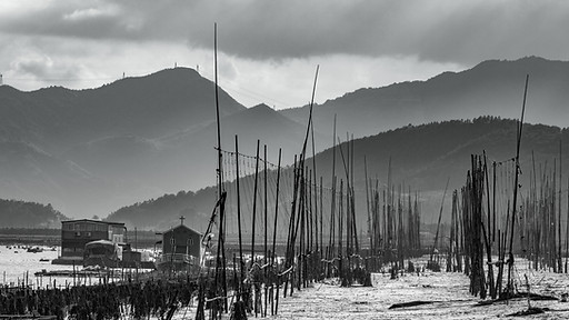 Xiapu, China