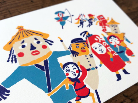 東村町かかし祭り