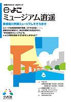 2008逍遥.jpg