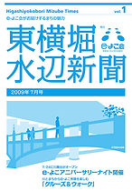 2009.7.18新聞1号new.jpg