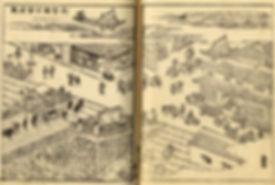 歴史02高麗橋摂津名所図会(大阪市立図書館デジタルアーカイブ).jpg
