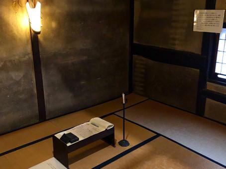 龍馬の隠れ部屋