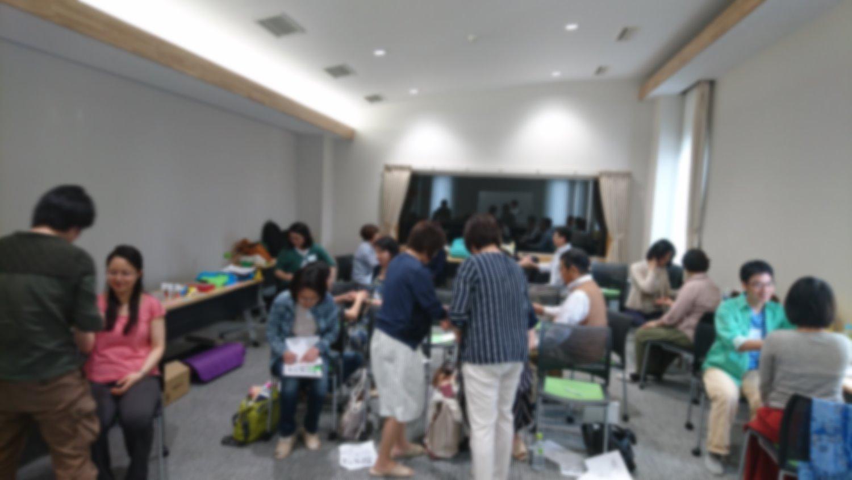 栃木セミナー