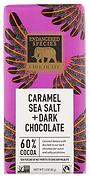 שוקולד 5.PNG