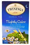 תה בטעם 1.PNG
