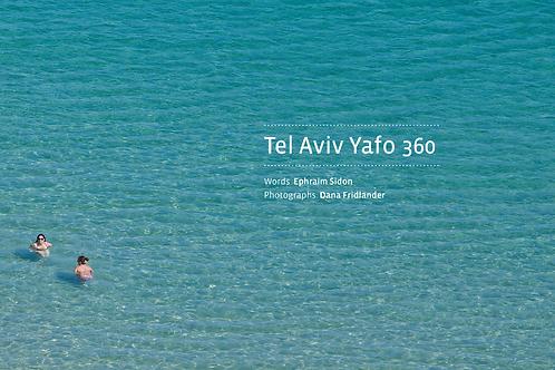Tel Aviv 360°