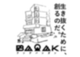 BARRAKアンデパンダン_ロゴ.jpg