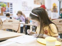 Campagne des bourses scolaires 2020/2021 de l'Ambassade pour enfants français