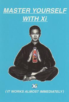 XI (Vrumona)