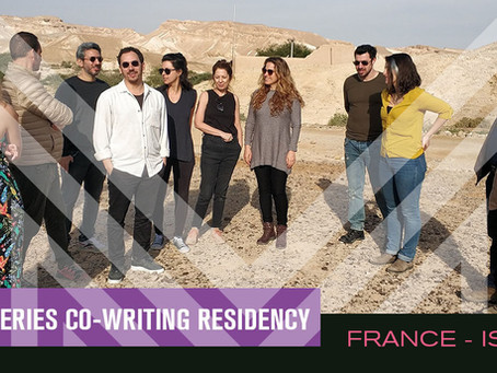 Résidence franco-israélienne
