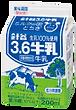 針谷3.6牛乳200ml
