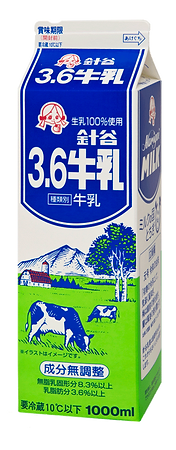 3.6牛乳1000ml02軽量.png