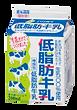 針谷低脂肪牛乳200ml