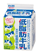 針谷低脂肪牛乳200ml.png