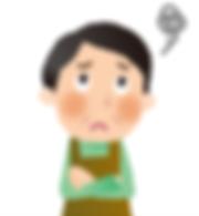 スクリーンショット 2020-05-15 14.11.01.png