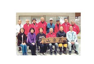 戸祭山ボランティア調整2.png