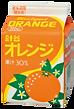 針谷オレンジ200ml