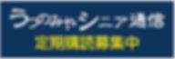 スクリーンショット 2020-05-23 17.16.08.png