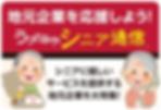 スクリーンショット 2020-05-22 10.24.17.png