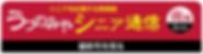 スクリーンショット 2020-06-03 14.20.06.png