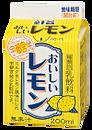 レモン200ml.png